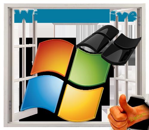 Koło ratunkowe czyli Windows Live (PL)